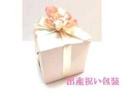 ジブリ雑貨プレゼント包装紙でラッピング